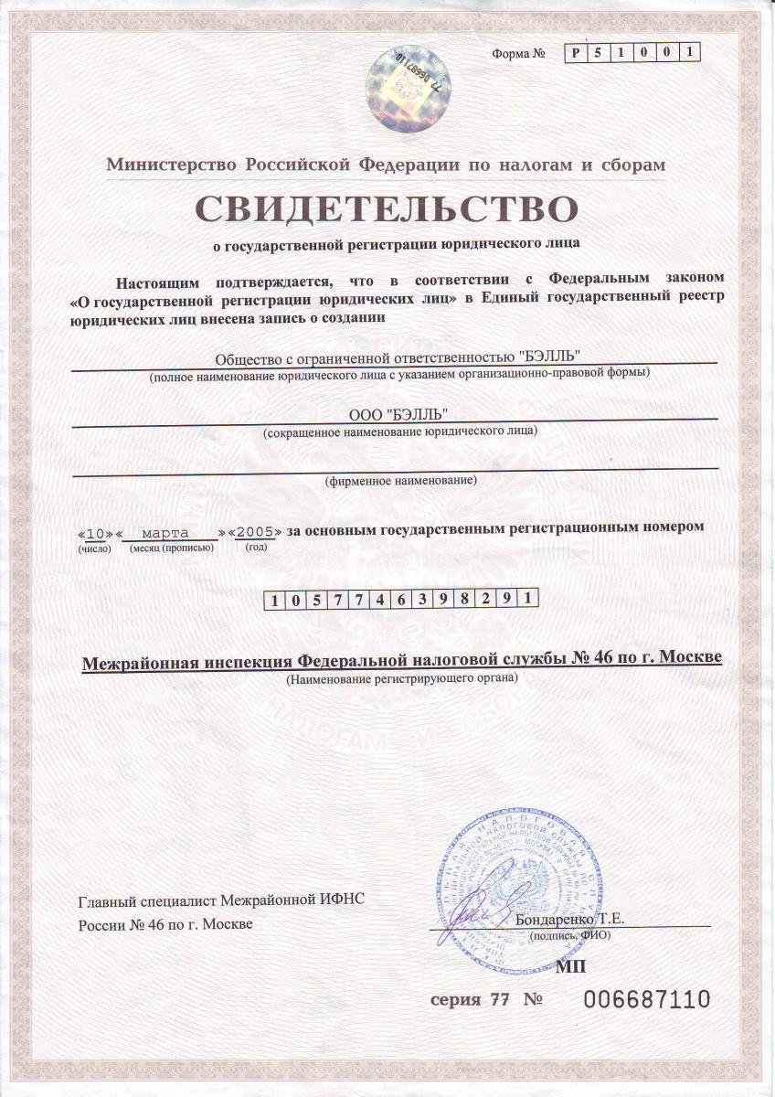 журнал заключений врачебной комиссии